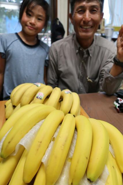佐藤バナナ店