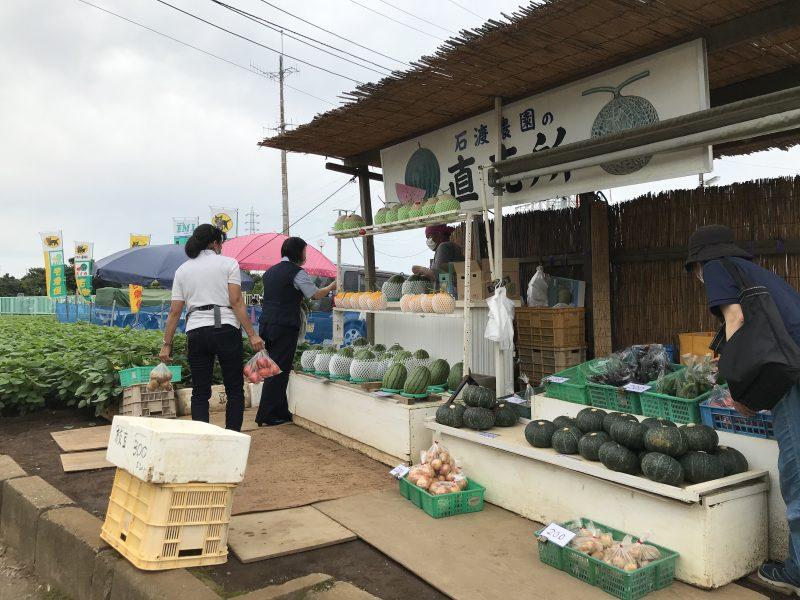 枝豆販売所